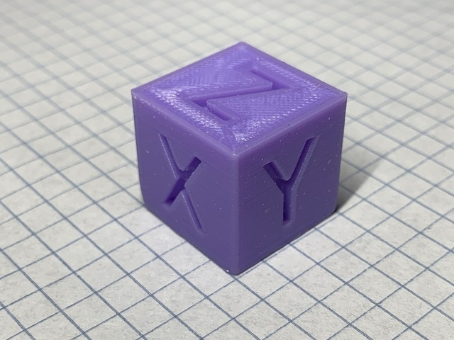 xyz calibration cube